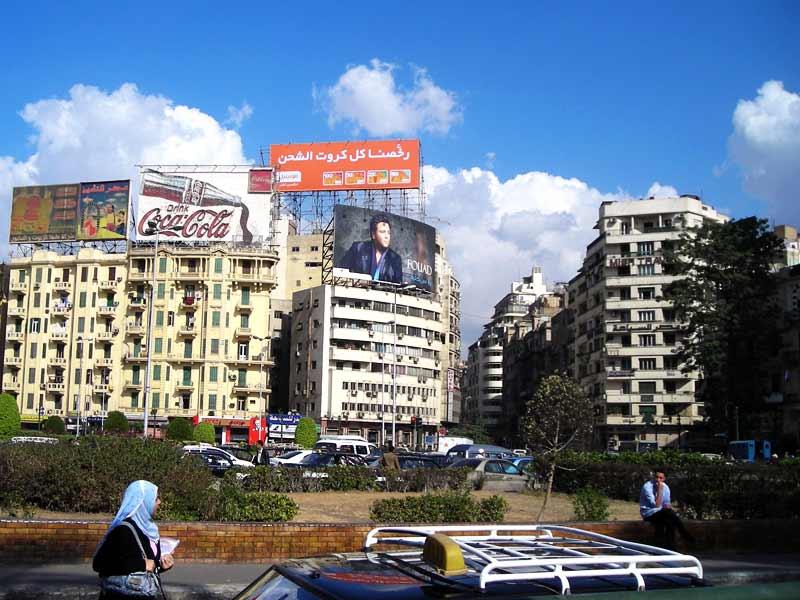 Tahrir-pladsen -oplevelser i Kairo