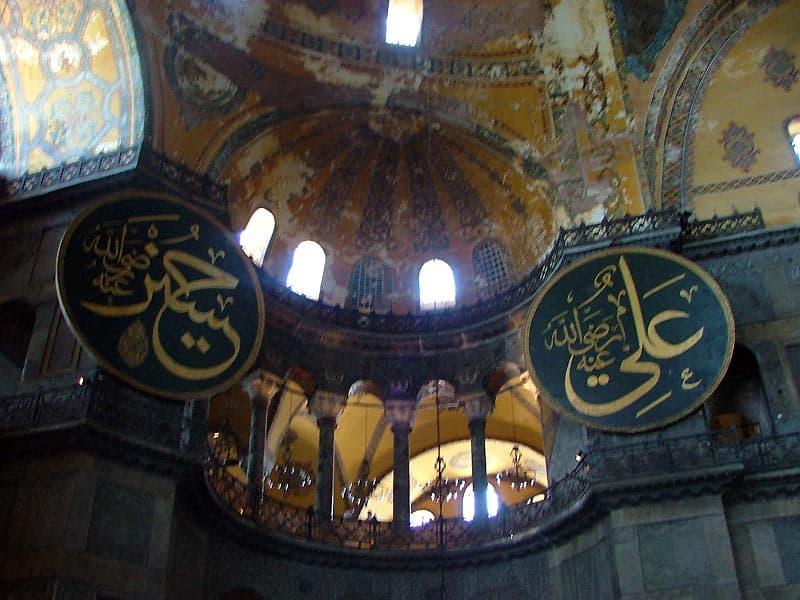 Smukke billeder i Aya Sofya i Istanbul - Globetrotters