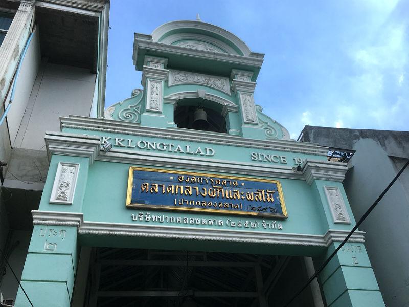 Pak Klong Talat - et grøntsags- og blomstermarked i Bangkok