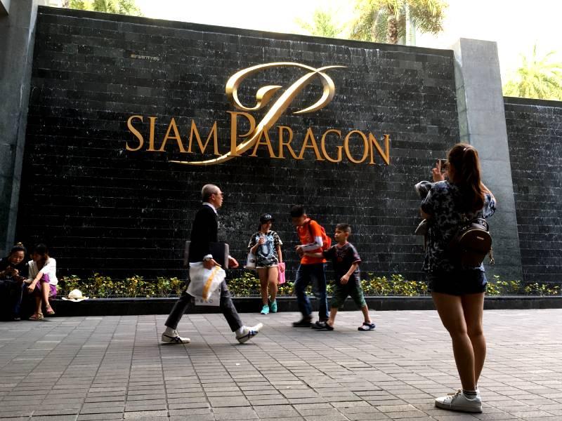 Siam Paragon - et fantastisk indkøbscenter