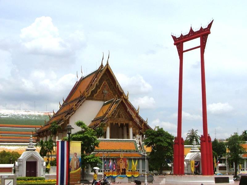 Wat Suthat og Den Store Gynge